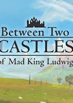 两座城堡之间(Between Two Castles)中文版