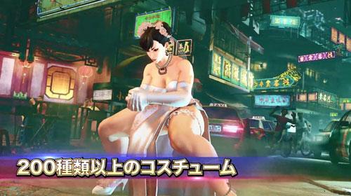《街头霸王5:冠军版》游戏截图4