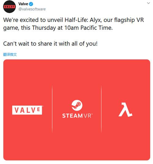 V社官推公布《半条命:Alyx》