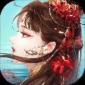 倩女幽魂手游安卓版v1.7.4
