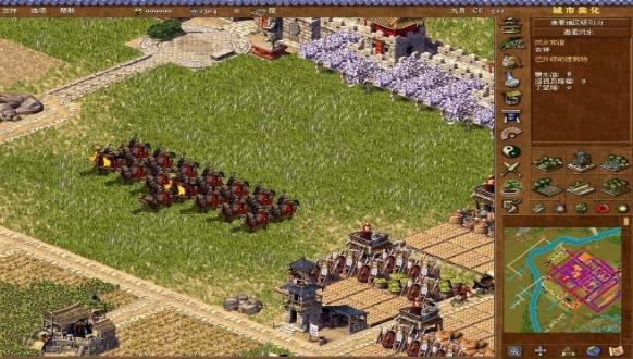 皇帝:龙之崛起完美存档截图0