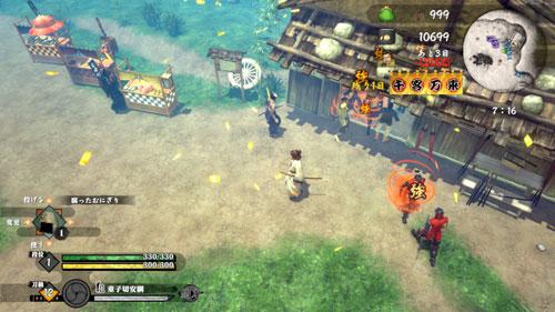 《侍道外传:刀神》游戏截图4