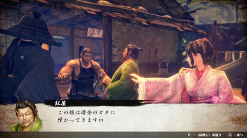 《侍道外传:刀神》游戏截图5