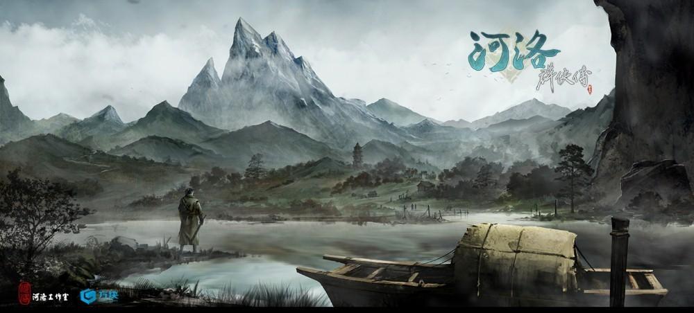 河洛游戏系列-河洛工作室游戏大全-当游网