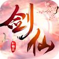 �ο绍��@志安卓版1.0.5