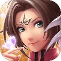 魔幻之诗安卓版1.1.4