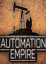 自动化帝国(Automation Empire)PC破解版