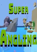 超���~(Super Angling)PC破解版