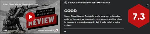 《狙击手:幽灵战士契约》IGN评分