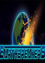 EarthbreakersPC中文版
