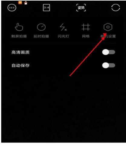 轻颜相机app图片4