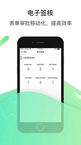 富士康爱口袋app截图2