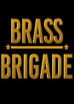 黄铜旅(Brass Brigade)PC版 集成柏林街道升级