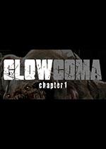光晕昏迷(GLOWCOMA)第一章PC版