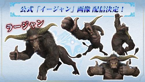 《怪物猎人世界》游戏截图1