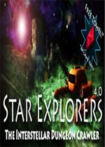 星�H探�U家(Star Explorers)PC版