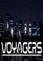 航海者(Voyagers)PC版