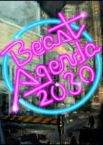 野�F�h程2030(Beast Agenda 2030)中文破解版
