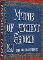 1001拼图:古希腊神话(1001 Jigsaw. Myths of ancient Greece)PC破解版
