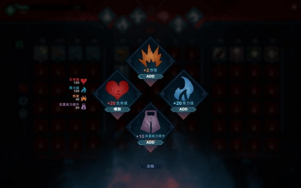 堡垒:火焰之炼LMAO汉化补丁截图2