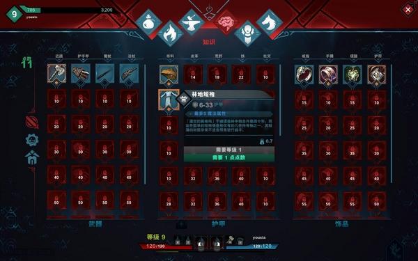 堡垒:火焰之炼LMAO汉化补丁截图3