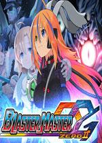 超惑星战记ZERO2(Blaster Master Zero 2)PC破解版