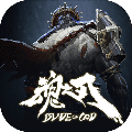 魂之刃巨龙城堡安卓版3.0.0