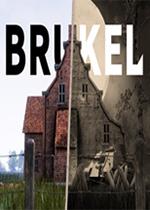 BrukelPC版