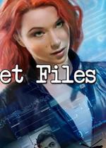 秘密档案:系列合集(Secret Files Series)破解版
