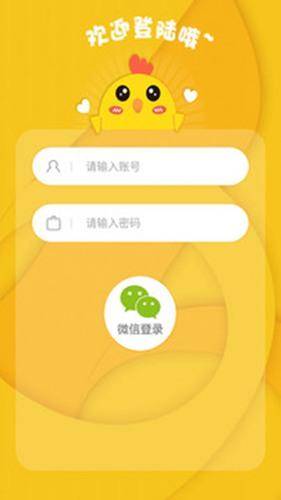 抓萌app截�D3