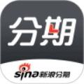 新浪分期最新安卓版1.0.12