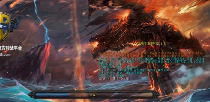 魔兽争霸3勇敢者的游戏天神祝福地图截图0