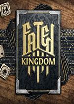 命�\王��(Fated Kingdom)PC破解版