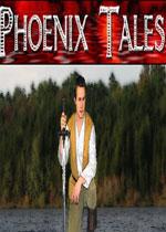 �P凰�髌�(Phoenix Tales)PC破解版