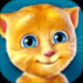 会说话的金杰猫安卓版2.5.9.19