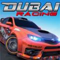 迪拜赛马安卓版2.5