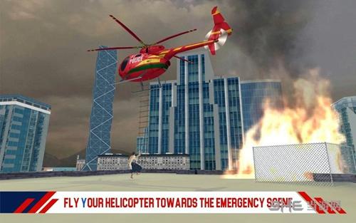救援直升机截图0