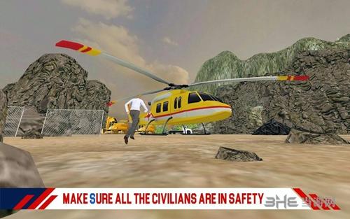 救援直升机截图1