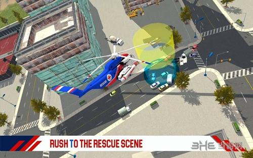 救援直升机截图3