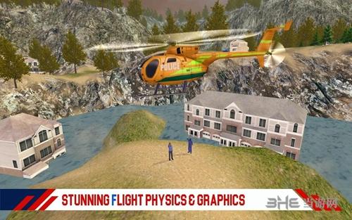 救援直升机截图4
