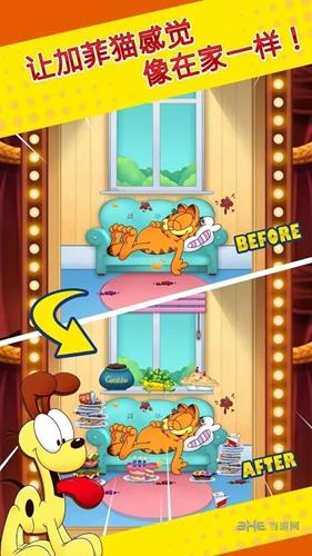 加菲猫爱消除截图2