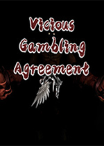 罪�嘿��s(Vicious Gambling Agreement)PC版
