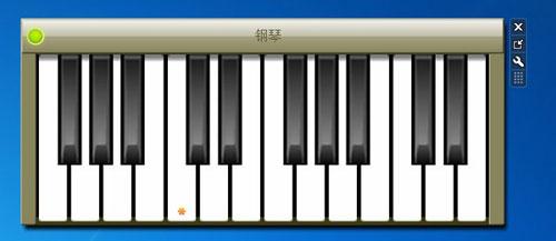 桌面钢琴软件截图