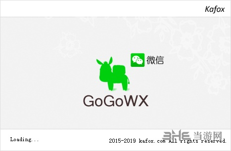 GoGoWX图片2