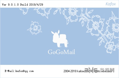 GoGoMail图片2