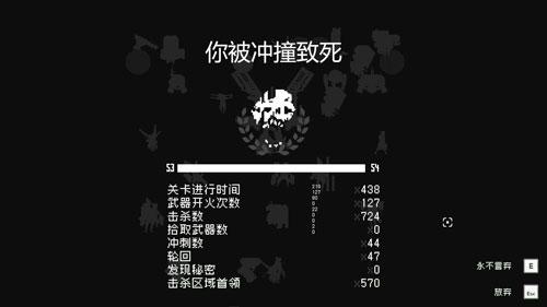 黑色未来88游戏截图