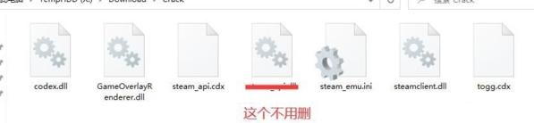 文件夹图片