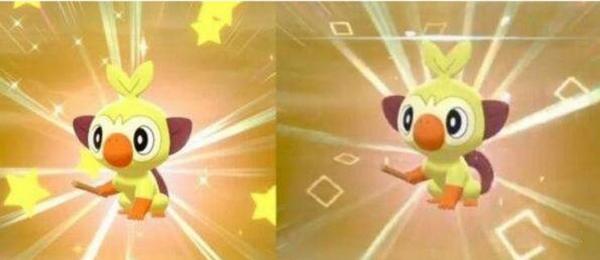宝可梦剑盾游戏图片7