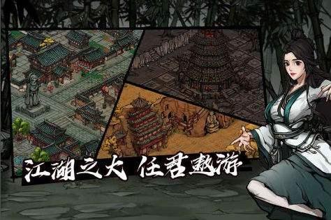 烟雨江湖苍狼门防具钢筋铁骨图