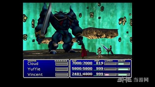 最终幻想7游戏截图2